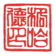 Logo Chinesische Medizin Gerhard Klein